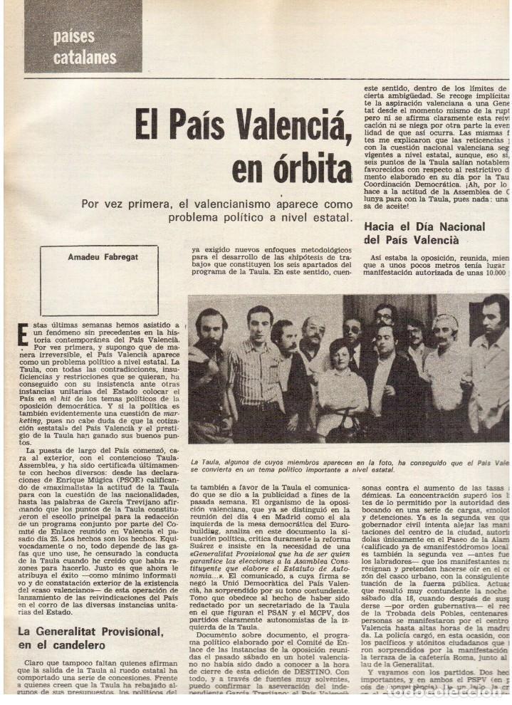 Coleccionismo de Revista Destino: 1976. FEDERICA MONTSENY. SERRAT NO;RAIMON SI.CASTELAO.LOS PANERO. PAISES CATALANES. (VER SUMARIO) - Foto 12 - 114934999