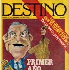 Coleccionismo de Revista Destino: 1976.TANIA DORIS.13 PARTIDOS CATALANES.PAU CASALS.EXILIADOS CATALANES.THEODORAKIS. (VER SUMARIO). Lote 114937863