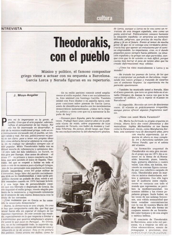 Coleccionismo de Revista Destino: 1976.TANIA DORIS.13 PARTIDOS CATALANES.PAU CASALS.EXILIADOS CATALANES.THEODORAKIS. (VER SUMARIO) - Foto 8 - 114937863