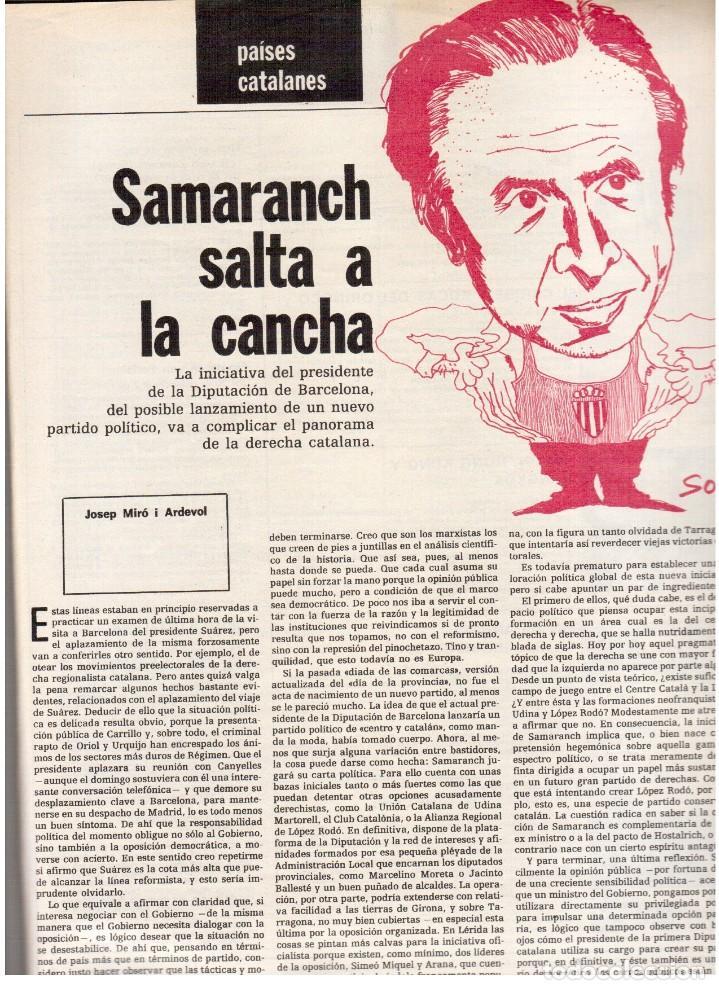 Coleccionismo de Revista Destino: 1976.TANIA DORIS.13 PARTIDOS CATALANES.PAU CASALS.EXILIADOS CATALANES.THEODORAKIS. (VER SUMARIO) - Foto 9 - 114937863