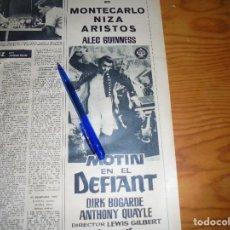 Coleccionismo de Revista Destino: PUBLICIDAD DE LA PELICULA : MOTIN EN EL DEFIANT : DICK BOGARDE. DESTINO, DCMBRE 1962. Lote 125673487