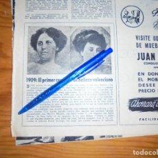Coleccionismo de Revista Destino: RECORTE PRENSA : EN 1909, EL PRIMER CONCURSO DE BELLEZA VALENCIANO. DESTINO, ABRIL 1961. Lote 126636575