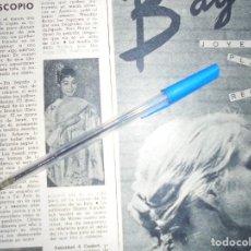 Coleccionismo de Revista Destino: RECORTE PRENSA : AKIKI KOJIMA, MISS UNIVERSO 1959. DESTINO, AGSTO 1959 . Lote 126936987