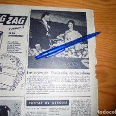 Coleccionismo de Revista Destino: RECORTE PRENSA : LOS REYES DE THAILANDIA EN BARCELONA. DESTINO, NVBRE 1960. Lote 129307211
