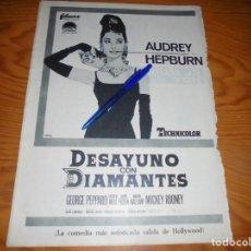 Collectionnisme de Magazine Destino: PUBLICIDAD PELICULA : DESAYUNO CON DIAMANTES. AUDREY HEPBURN. DESTINO, OCTBRE 1963. Lote 148292082