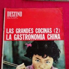 Coleccionismo de Revista Destino: DESTINO. LAS GRANDES COCINAS. LA GASTRONOMÍA CHINÁ. JULIO 1971.. Lote 171228629