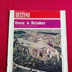 Colecionismo da Revista Destino: DESTINO. GRECIA: LA DICTADURA. MARZO 1974.. Lote 171228955