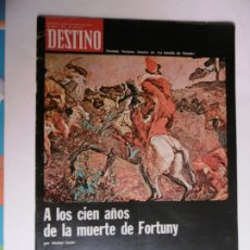 Coleccionismo de Revista Destino: REVISTA DESTINO - 42 REVISTAS DESTINO DIFERENTES - AÑO 1974. Lote 178367841