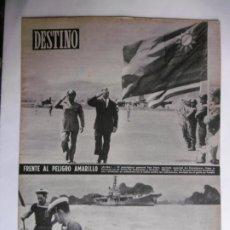 Coleccionismo de Revista Destino: REVISTA DESTINO - Nº 877 - 1954 - FRENTE AL PELIGRO AMARILLO. Lote 178823611