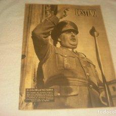 Collectionnisme de Magazine Destino: DESTINO N.660. ABRIL 1950. EN PORTADA FRANCO , EL DIA DE LA VICTORIA.. Lote 182830003