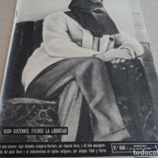 Coleccionismo de Revista Destino: DESTINO Nº 868 MARZO 54,GUZENKO, ELEGIA ROMANA DE ALFONSO XIII, MUNTANER LA FORJA..ETC. Lote 183420781