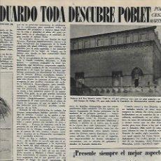 Coleccionismo de Revista Destino: AÑO 1954 CONTRABANDO EN LAS RAMBLAS POBLET EDUARDO TODA LOS AMAYA NOU CAMP MAQUETA MUERTE MATISSE. Lote 11593177