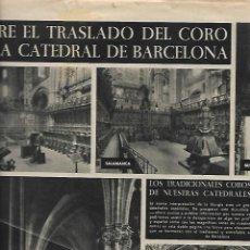 Coleccionismo de Revista Destino: 1958 CORO CATEDRAL BCNA TOLEDO SEVILLA MALAGA ARGENTONA CORPUS FLAMENCO LA CHUNGA HERMAN MELVILLE. Lote 11593542