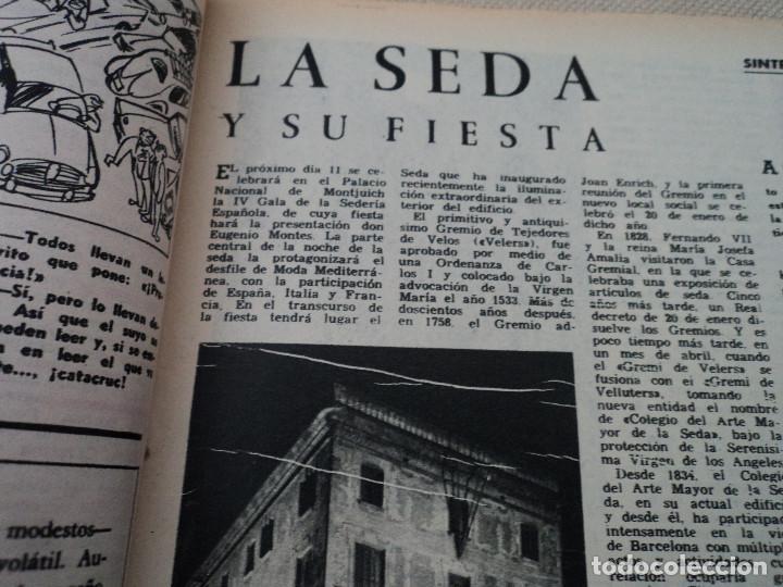Coleccionismo de Revista Destino: REVISTA DESTINO LA VENDIMIA, RAINIERO Y MONTECARLO, ver fotos - Foto 7 - 192242576