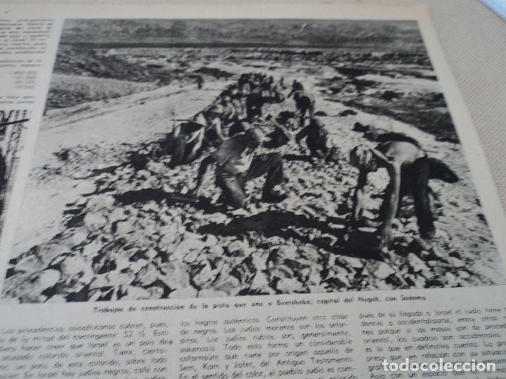 Coleccionismo de Revista Destino: REVISTA DESTINO Nº 1039 AÑO VICTORIA DE LOS ANGELES1957 ver fotos - Foto 5 - 192243878