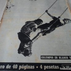 Coleccionismo de Revista Destino: REVISTA DESTINO Nº 880 AÑO 1954 FERIAS DE MUESTRAS VER FOTOS. Lote 192247205
