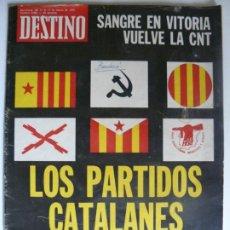 Coleccionismo de Revista Destino: REVISTA DESTINO - 17 DE MARZO DE 1976 - LOS PARTIDOS CATALANES - Nº 2006. Lote 192264466