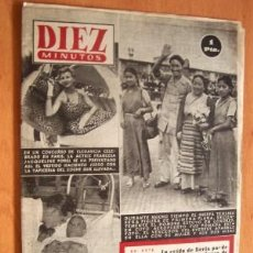 Coleccionismo de Revista Diez Minutos: DIEZ MINUTOS Nº 99 - 19 JULIO 1953. Lote 17535233