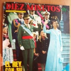 Coleccionismo de Revista Diez Minutos: DIEZ MINUTOS Nº1267 FECHA 6/12/75 EN PORTADA- EL REY CON SU PUEBLO (32 PÁGINAS). Lote 18829499