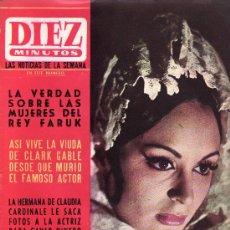 Coleccionismo de Revista Diez Minutos: 10 MINUTOS.TERESA LORCA EN PORTADA.REVISTA Nº 712 -17 ABRIL 1965. PRECIO ORIGINAL 6 PESETAS. Lote 22781933