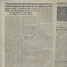 Coleccionismo de Revista Diez Minutos: REVISTA DIEZ MINUTOS. AÑO 1954. GUERRA CIVIL ESPAÑOLA. 248 PRISIONEROS DE LA DIVISION AZUL VUELVEN . Lote 10124522
