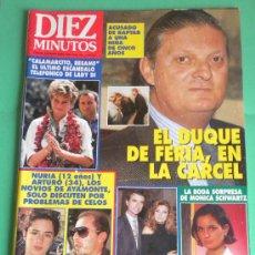 Coleccionismo de Revista Diez Minutos: DIEZ MINUTOS 19/3/ 1993 LADY DI ,ROCIO JURADO ORTEGA CANO ,DUQUE FERIA,JOSÉ CORONADO.. Lote 26440287