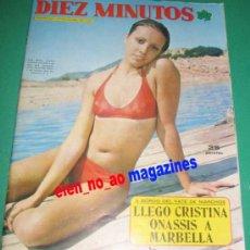Coleccionismo de Revista Diez Minutos: DIEZ MINUTOS 1974 ANA BELEN~RITA PAVONE~MARY PAZ PONDAL~PAMELA TIFFIN~CARMEN FLORES~GEORGE HARRISON. Lote 29308725