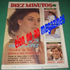 Coleccionismo de Revista Diez Minutos: DIEZ MINUTOS 1982 CHARO LOPEZ~MUNDIAL FUTBOL ESPAÑA-82 POSTER~FELIPE GONZALEZ~HEIDI BALZER. Lote 29335433