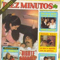 Coleccionismo de Revista Diez Minutos: REVISTA DIEZ MINUTOS 1421 ENERO 1978. Lote 30442608