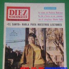 Coleccionismo de Revista Diez Minutos: DIEZ MINUTOS 758/1966~ELSA CARDENAS~ROGER MOORE~NANA MOSKOURI~ODILE RODIN~RUTH BROWN~SYLVA KOSCINA. Lote 33685475