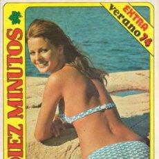 Coleccionismo de Revista Diez Minutos: REVISTA DIEZ MINUTOS / 1974 / EXTRA VERANO 75 / 130 PAGINAS.. Lote 145442580