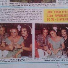 Coleccionismo de Revista Diez Minutos: RECORTES DE MARUJITA DIAZ PEPE RUBIO. Lote 43157264