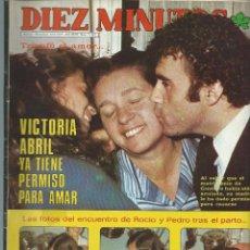 Coleccionismo de Revista Diez Minutos: DIEZ MINUTOS - ROCIO JURADO - LA BODA DE TERES RABAL Nº 1342 DE 1977. Lote 257495955