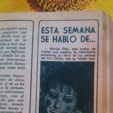 Coleccionismo de Revista Diez Minutos: RECORTES MARUJITA DIAZ. Lote 43941146