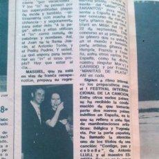 Coleccionismo de Revista Diez Minutos: RECORTES MASSIEL. Lote 43944663