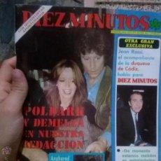 Coleccionismo de Revista Diez Minutos: REVISTA DIEZ MINUTOS AÑO 24/11/1979. Lote 51369013