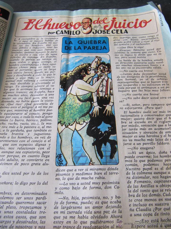 Coleccionismo de Revista Diez Minutos: REVISTA DIEZ MINUTOS 1338. 1977. SARA MONTIEL. M J CANTUDO. CELA. M. BOSE. CONCHA VELASCO MARCO TV - Foto 5 - 144947326