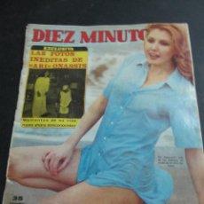 Coleccionismo de Revista Diez Minutos: REVISTA DIEZ MINUTOS. Nº 1257. AÑO 1975. MARISOL. PEPA FLORES. MONACO CRUZ ROJA. ONASSIS. Lote 53097953