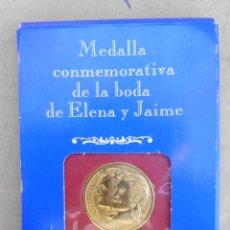 Coleccionismo de Revista Diez Minutos: MONEDA CONMEMORATIVA DE LA BODA DE INFANTA ELENA Y JAIME DE MARICHALAR EN 1995. Lote 53168709