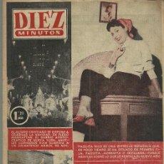 Coleccionismo de Revista Diez Minutos: PAQUITA RICO REVISTA DIEZ MINUTOS Nº 225 18 DE DICIEMBRE 1955. Lote 53290568