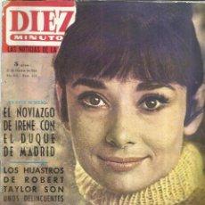 Coleccionismo de Revista Diez Minutos: REVISTA DIEZ MINUTOS. FEBRERO. 1964. Nº 651. DUQUE DE MADRID. ROBERT TAYLOR. AUDREY HEPBURN. Lote 53740528