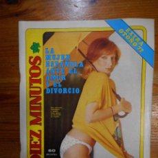 Coleccionismo de Revista Diez Minutos: DIEZ MINUTOS EXTRA OTOÑO 1977. VICTORIA ABRIL, ORNELLA MUTI, STEFANIA CASINI. POSTER FLORINDA BOLKAN. Lote 54832798