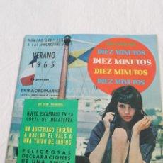 Coleccionismo de Revista Diez Minutos: REVISTA DIEZ MINUTOS EXTRAORDINARIO VERANO 1965. Lote 56085678