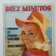 Coleccionismo de Revista Diez Minutos: DIEZ MINUTOS SEPTIEMBRE 1971. Lote 62894991