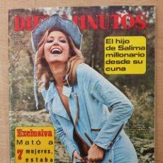 Coleccionismo de Revista Diez Minutos: DIEZ MINUTOS NOVIEMBRE 1971. Lote 68653417