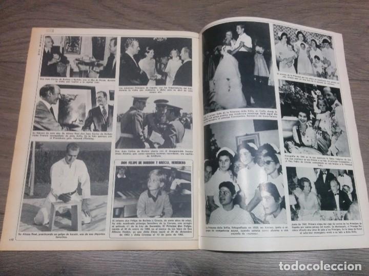 Coleccionismo de Revista Diez Minutos: Revista Antigua ( diez minutos) año 1975 - Foto 4 - 71827955