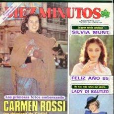 Coleccionismo de Revista Diez Minutos: DIEZ MINUTOS Nº 1742 LOLA FLORES/ANTONIO GONZALEZ ANIVERSARIO 2 PAG. 8 FOTOS-POSTER GREMLINS. Lote 72935715