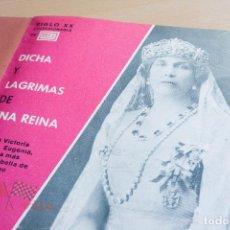 Coleccionismo de Revista Diez Minutos: SIGLO XX COLECCIONABLE DE DIEZ MINUTOS. Lote 76908419