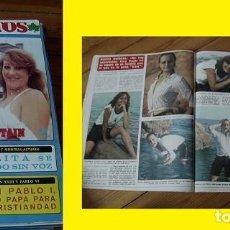 Coleccionismo de Revista Diez Minutos: REVISTA DIEZ MINUTOS 1978 ROCÍO DÚRCAL. Lote 90022800