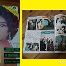 Coleccionismo de Revista Diez Minutos: REVISTA DIEZ MINUTOS 1975 ROCÍO DÚRCAL. Lote 90023676